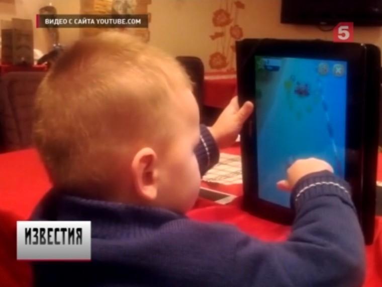 ВМоскве специалисты вступили вборьбу свиртуальным детством