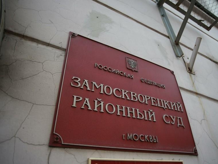 убитого полицейским сына суд оценил 150 рублей