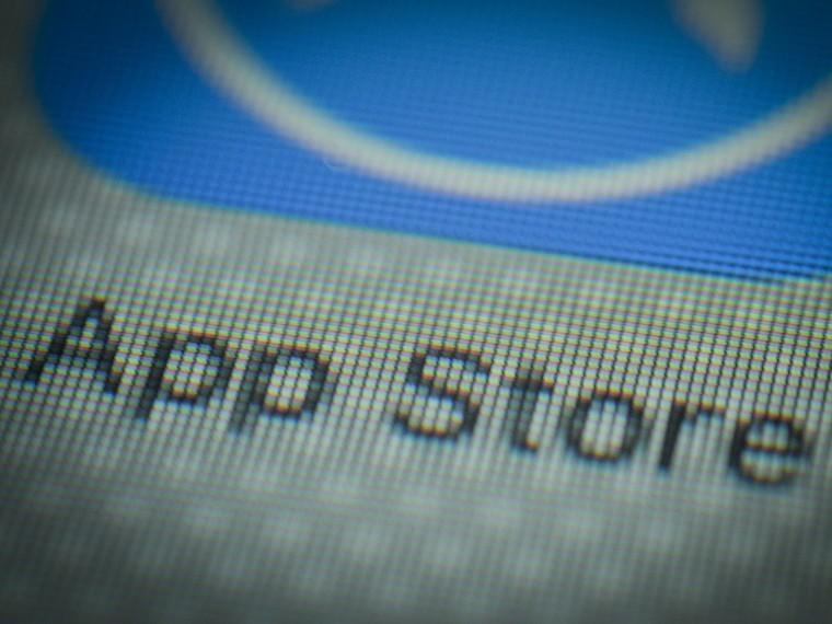 ВApp Store появился календарь сфункцией майнинга криптовалюты