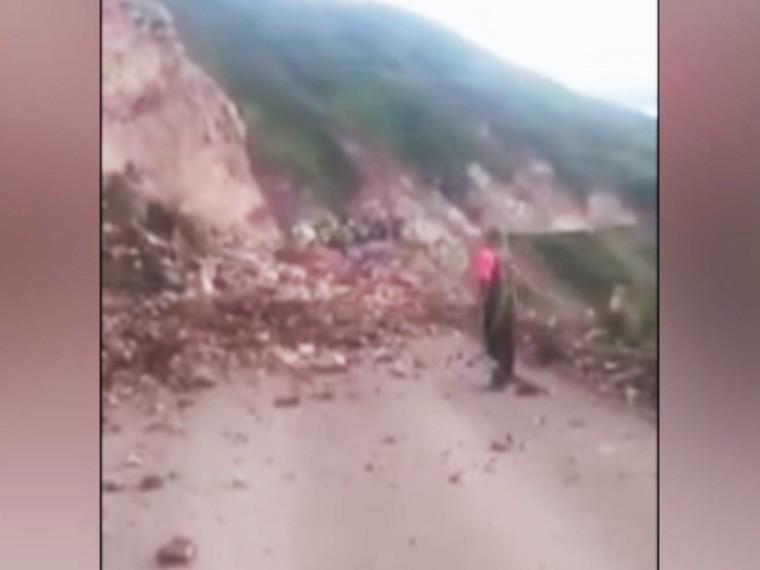 сеньора карамба девушка погибла камнепадом перу пытаясь удачный