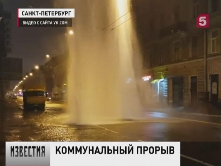 Сразу несколько «коммунальных фонтанов» заблокировали улицы Петербурга