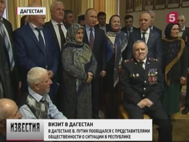 Путин вДагестане. Президент посетил места, где проходил боевое крещение