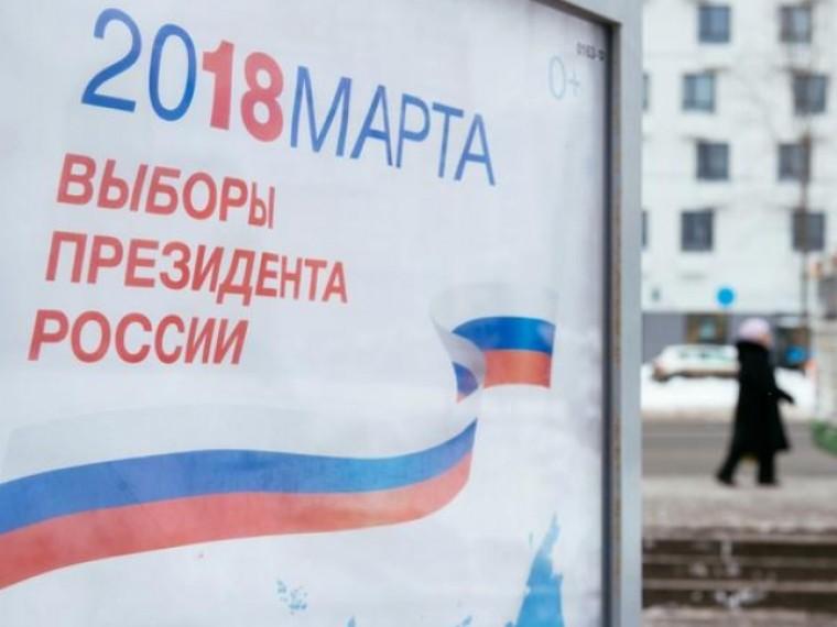 Парламент Петербурга очень просит горожан проголосовать