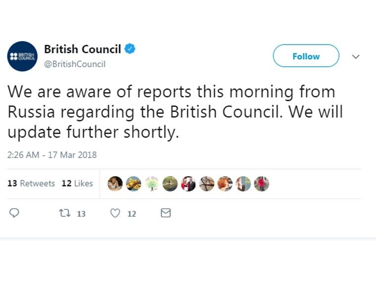 британскй совет проинфомирован приостановке деятельности россии