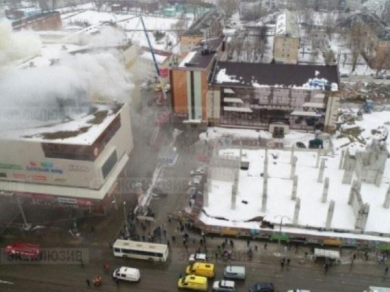 глава мид турции выразил соболезнования связи кемеровской трагедией