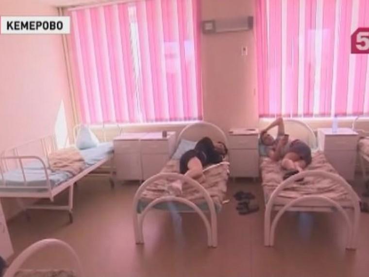 Пострадавшие при пожаре вКемерово идут напоправку