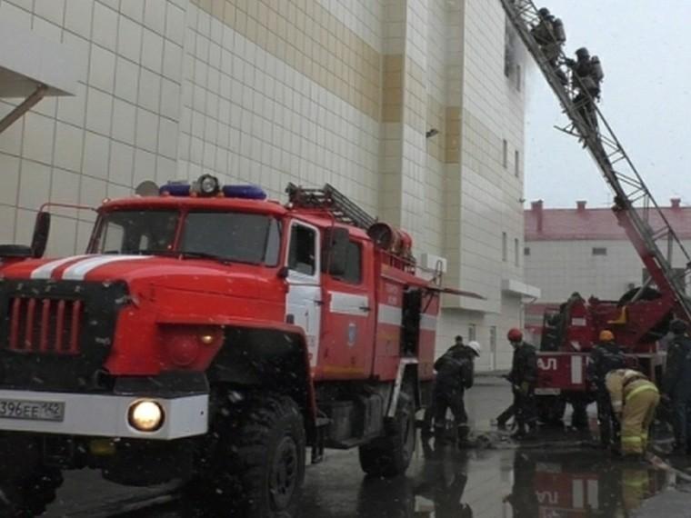 мужчина потерявший семью время кемеровской трагедии кинозал закрыли
