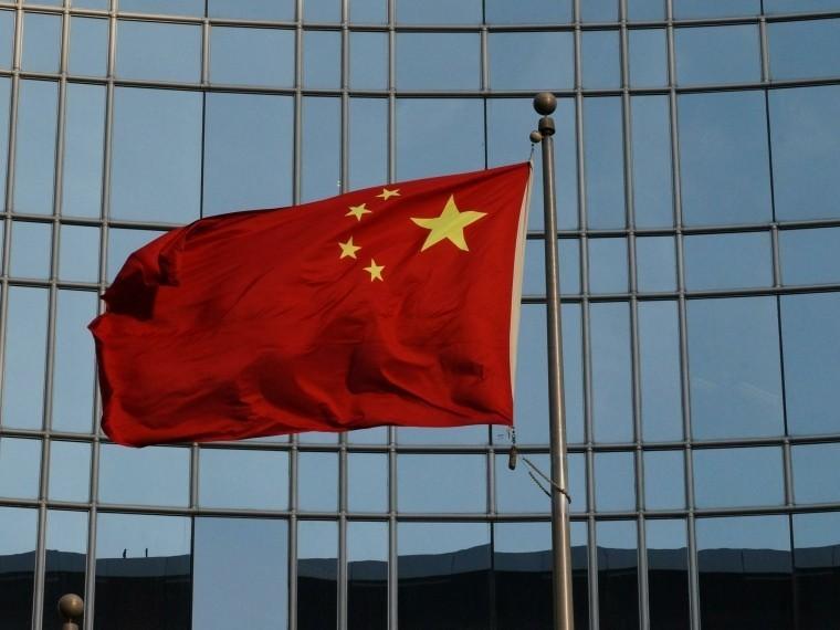 торговая война разгорается китай ввёл пошлины 128 американских