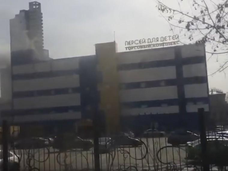 пожаре детском торговом центре москве пострадал