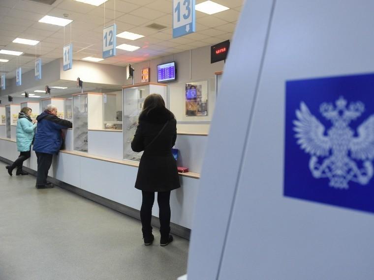 почта россии поймала очередную группу воров посылок московских