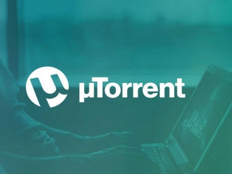 Microsoft заблокировала популярную программуuTorrent
