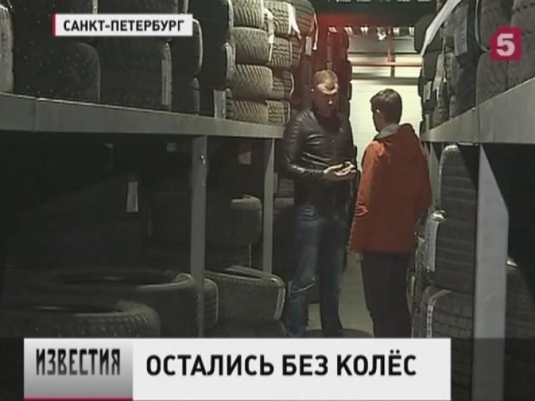 Безответственное хранение: сотни шин петербургских автомобилистов пропали сосклада