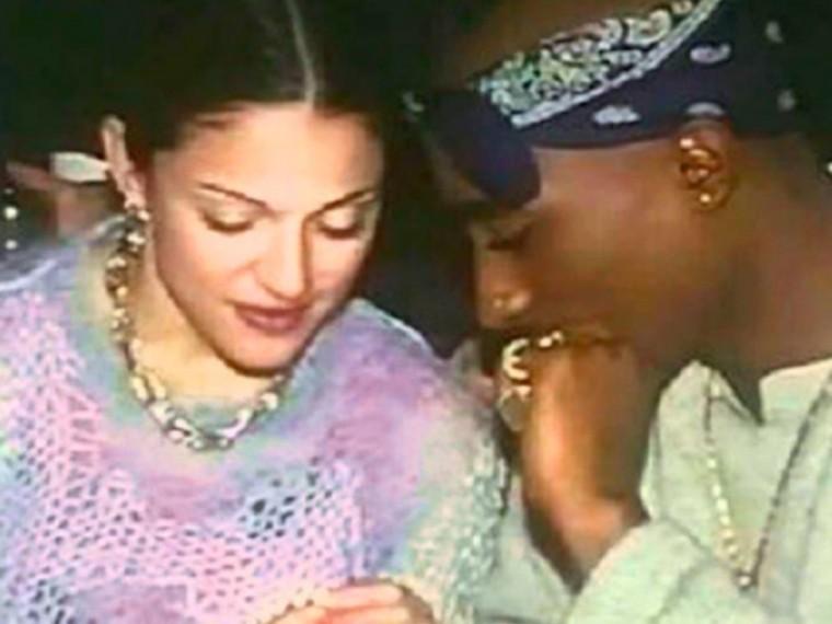 Интимные письма отТупака Шакура ибельё Мадонны всё-таки продадут нааукционе