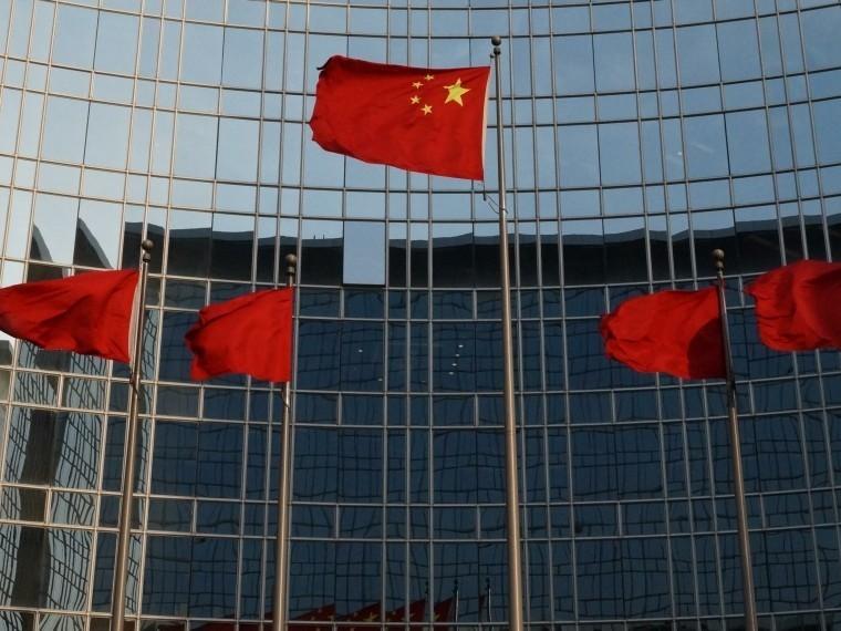 китай подготовил план ответных мер решение сша повысить