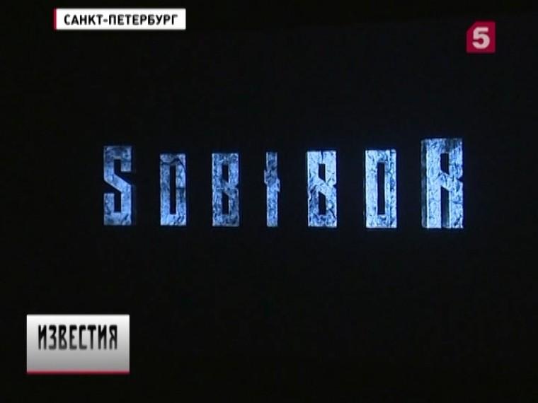 плакал начало фильма петербург историческую драму константина хабенского