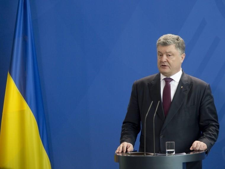 порошенко объявил завершении операции донбассе начале