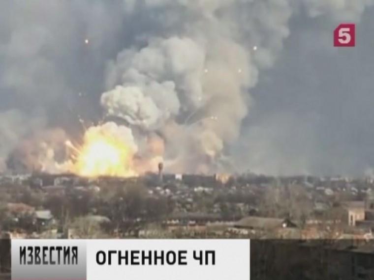 пожар украинском складе боеприпасов локализован