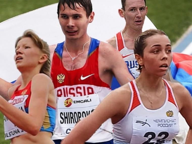 федерации лёгкой атлетики прокомментировали отстранение россиян участия соревнованиях