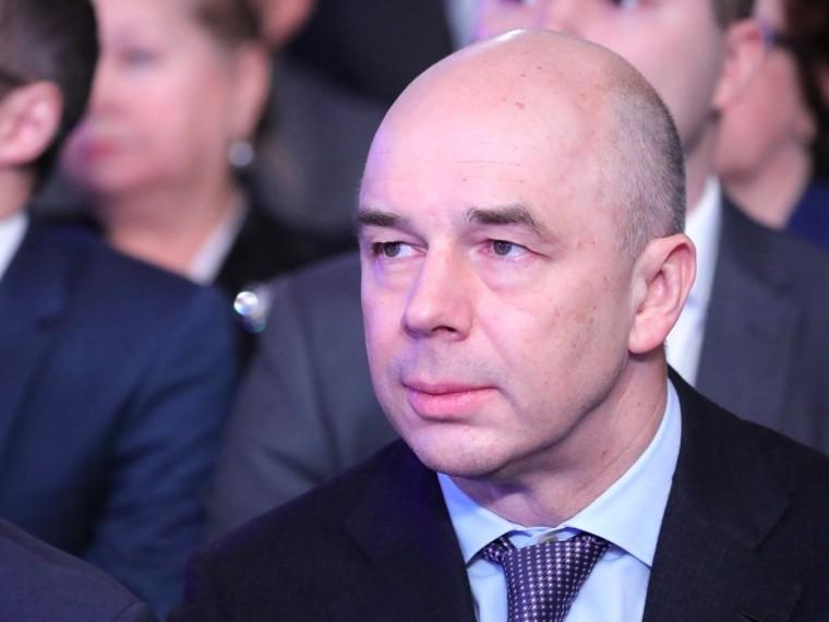 Первым вице-премьером правительства РФназначен Антон Силуанов