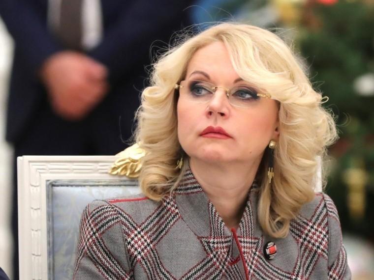 Татьяна Голикова назначена вице-премьером поздравоохранению, образованию исоциальной политике
