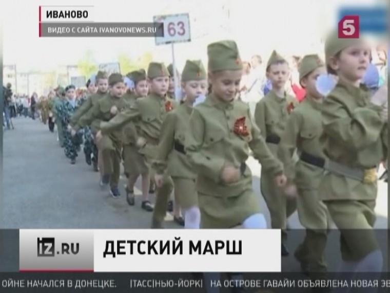 трехсот малышей приняли участие детском параде победы иваново
