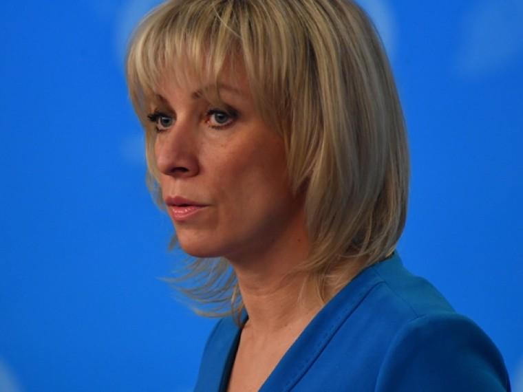 мария захарова громкие заявления украинских политиков отвлекают население
