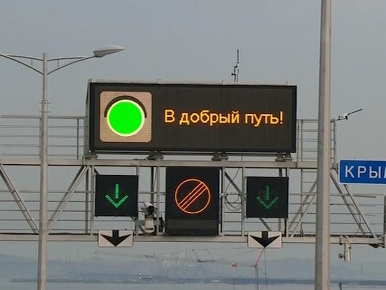 Автомобилисты ибайкеры изКерчи иКубани встретилисьнасерединеКрымского моста