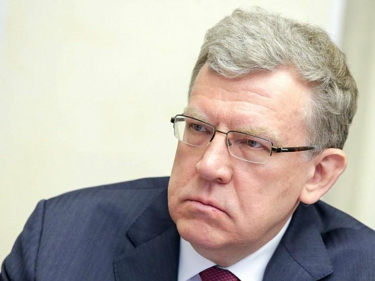 Эксперт: среди кандидатов напост главы Счетной палаты лидирует Кудрин