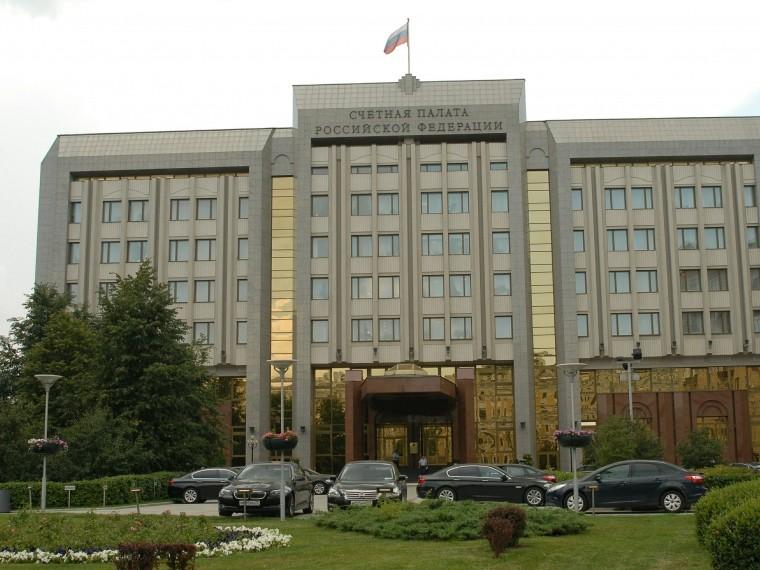 Кремль получил список кандидатур напост главы Счетной палаты