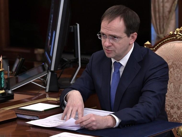 Владимир Мединский продолжит возглавлять Министерство культуры РФ