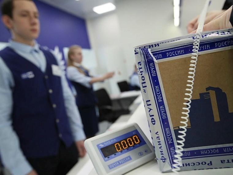 почта россии задержала посылки огнестрельным оружием