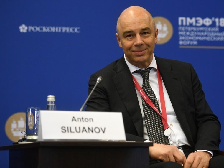 россия вернется обязательной накопительной пенсионной системе глава минфина