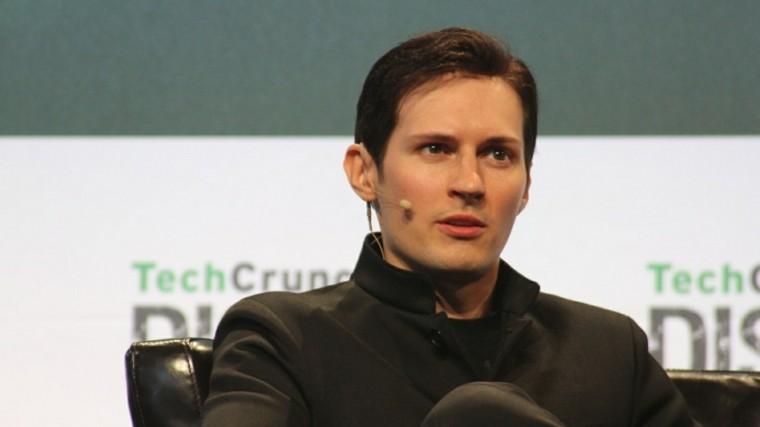 Дурова обвинили вплагиате при создании блокчейн-сервиса