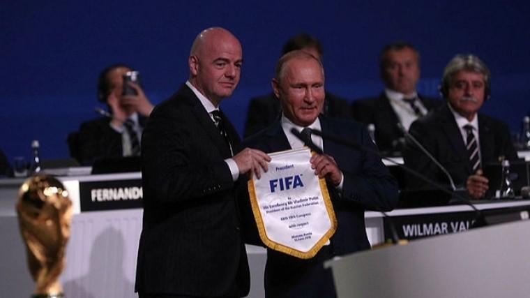 Видео: выступление Путина наконгрессе FIFA