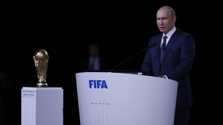 Путин рассказал, зачем Россия принимает Чемпионат мира пофутболу