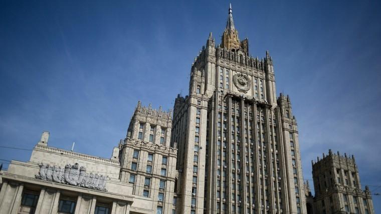 ВМИДеназвали безрассудством новые санкции США против российских граждан