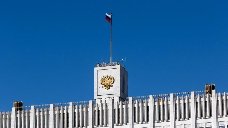 Кабмин РФрассмотрит законопроект опорядке выплаты пенсий