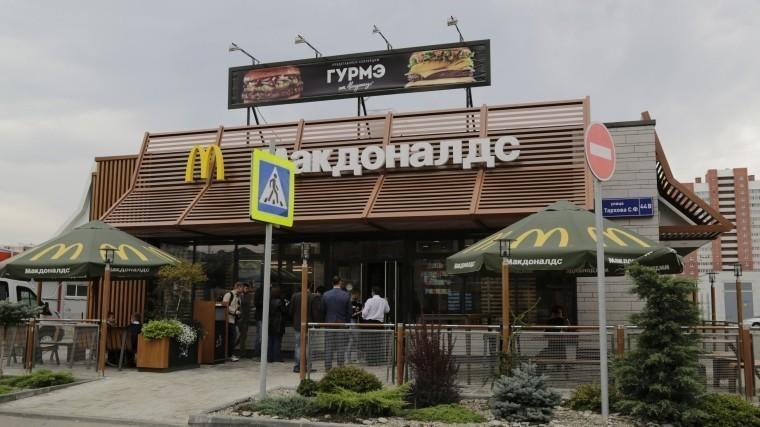 ВПетербурге появилась экспресс-доставка изMcDonald`s