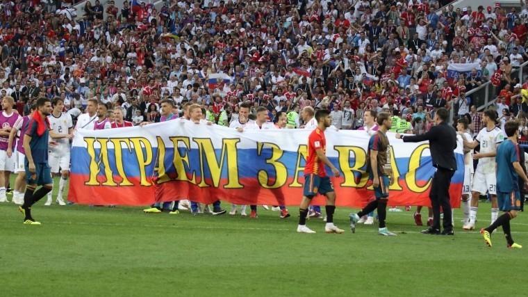 украине раскрыли схему согласно россия смогла победить испанию
