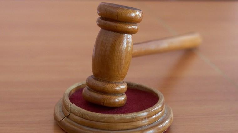 правосудие приняло ошибку мать ребенка-инвалида отмене уголовного дела