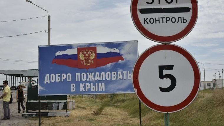 киев фиксирует взрывной рост поездок граждан полуостров крым