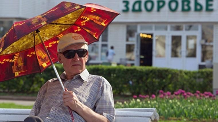 Росстат: продолжительность жизни россиян возрастет