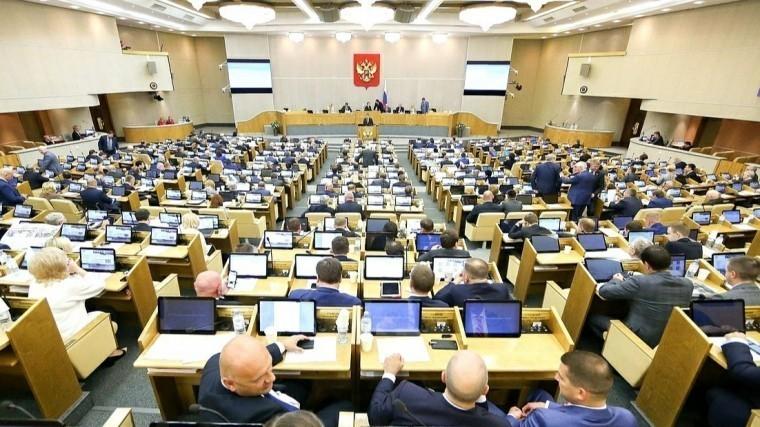 ВГосдуме хотят изменить пенсионную реформу