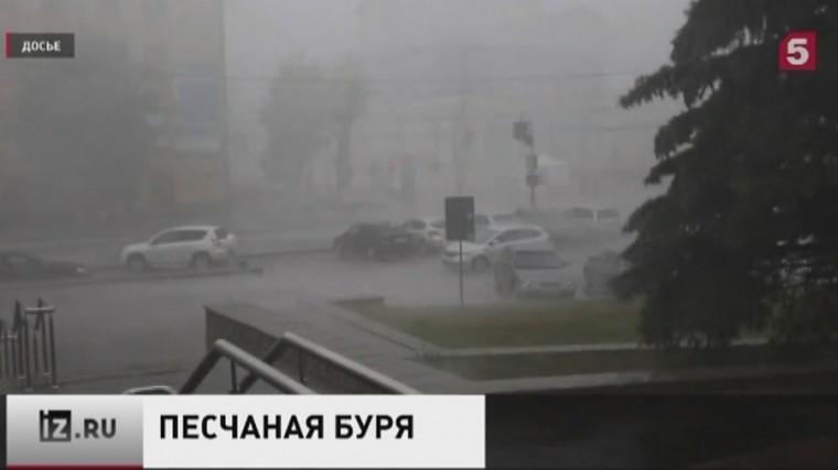 Российские регионы пострадали отпесчаных бурь иштормов— видео последствий