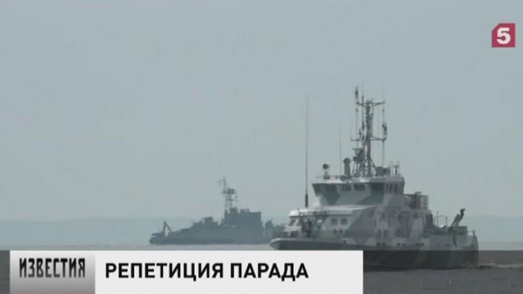 Видео: боевые корабли готовятсякоДню ВМФ