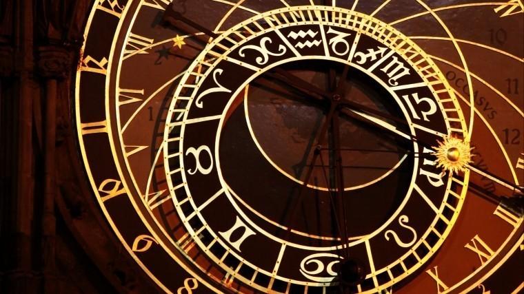 Маг Павсекакий составил гороскоп напятницутринадцатое