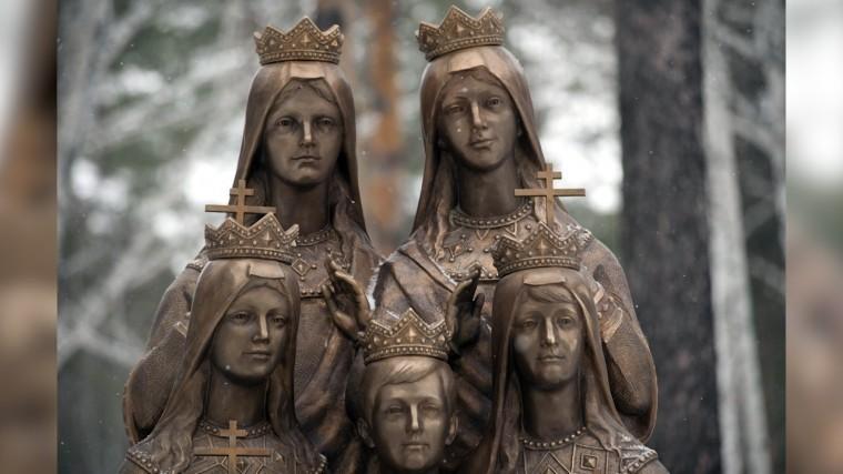 Подлинность останков Марии иАлексея Романовых наконец подтверждена