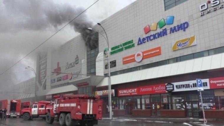 мчс выявило 280 нарушений российских трагедии кемерово
