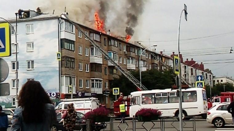 видео крупный пожар тушат жилом доме центре кемерово