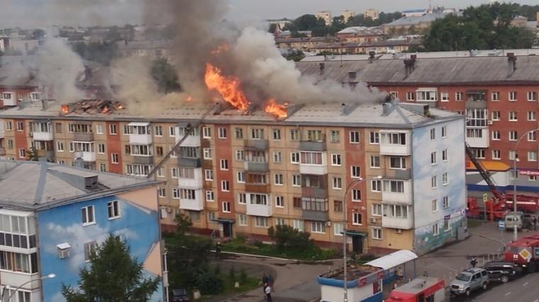 запылают квартиры жители кемерово пожаре пятиэтажке